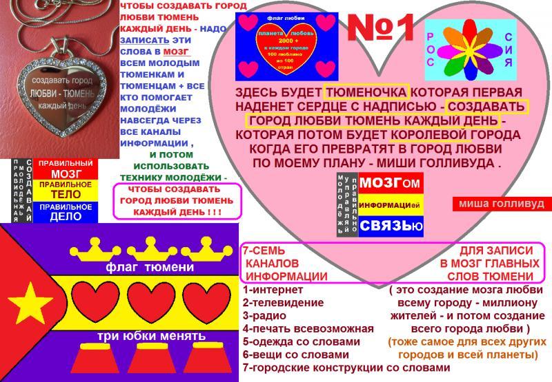 http://i12.pixs.ru/storage/5/8/9/GORODLYuBV_5936034_27917589.png