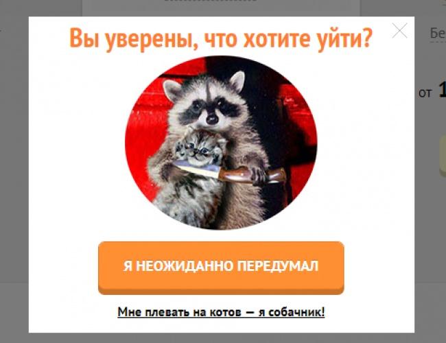 https://files.adme.ru/files/news/part_159/1593215/4644915-1506418632130532281-1507534045-650-a45a53d14a-1508244900.jpg