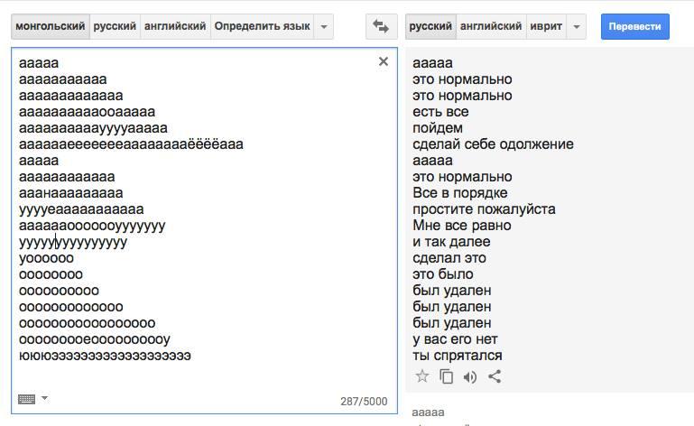 http://i12.pixs.ru/storage/2/3/9/scontentwa_7670138_28056239.jpg