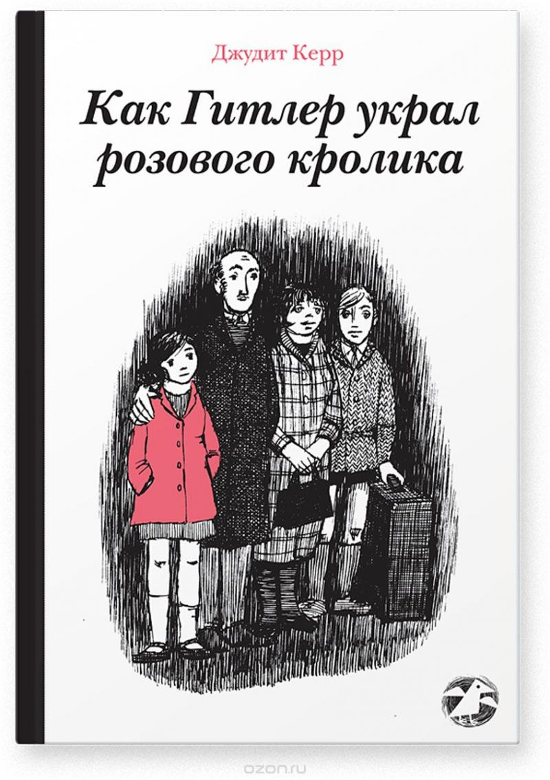 http://i12.pixs.ru/storage/9/1/0/imgprxlive_1733787_28141910.jpg