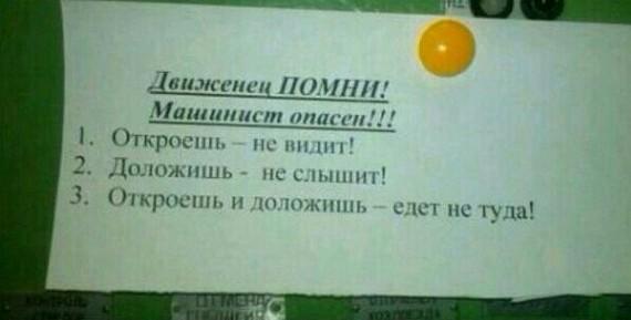 https://cs8.pikabu.ru/post_img/2017/12/08/8/1512735095125948015.jpg