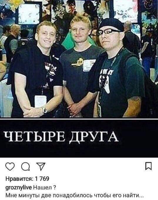 http://s00.yaplakal.com/pics/pics_original/8/4/7/10755748.jpg