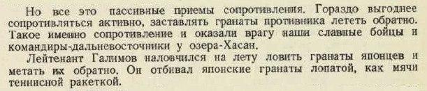 http://i12.pixs.ru/storage/9/8/7/408bb69a3c_9276959_28752987.jpg