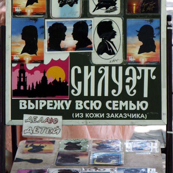 http://www.korova.ru/humor/pics/1400/584260-580282.jpg