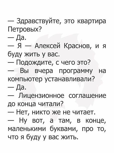 http://cdn.trinixy.ru/pics5/20180108/podborka_dnevnaya_63.jpg