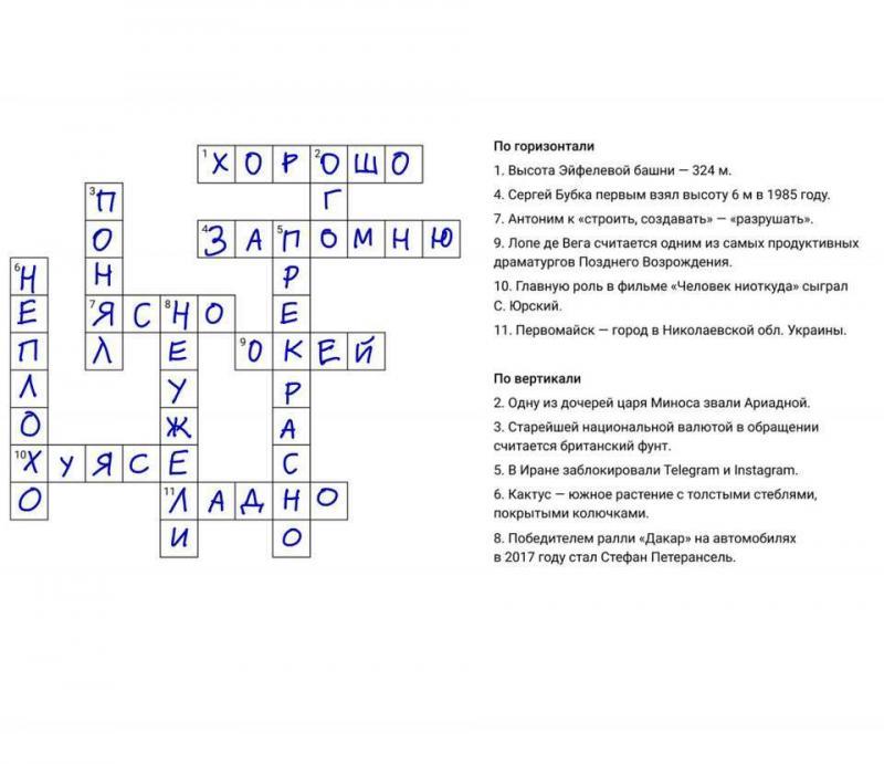 http://i12.pixs.ru/storage/4/1/1/scontentfi_9348054_28996411.jpg