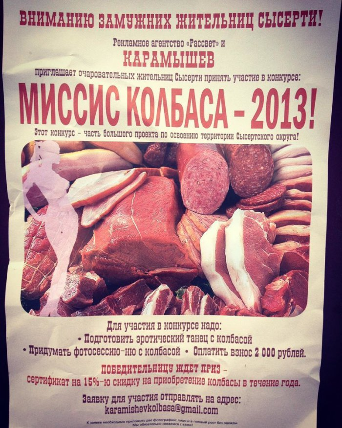 http://xaxa-net.ru/uploads/posts/2016-10/1476043109_nazvaniya-prikoly-10_xaxa-net.ru.jpg