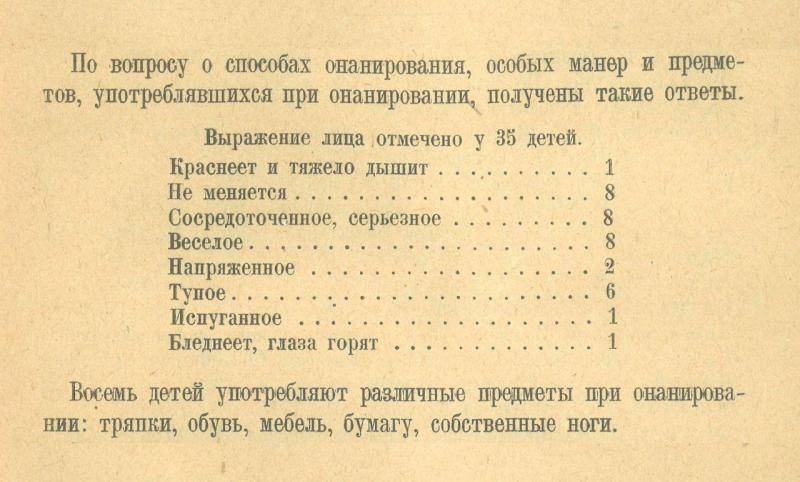 http://i12.pixs.ru/storage/4/8/6/photo20180_1491663_29539486.jpg