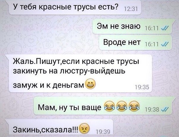 https://f3.mylove.ru/VGTYKaCLlI.jpg