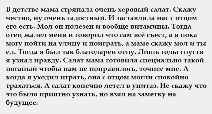https://cs10.pikabu.ru/post_img/2018/04/01/10/1522599542196934152.png