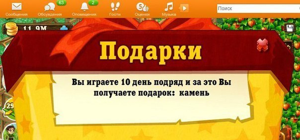 https://pp.userapi.com/c847021/v847021743/28d23/DPIcbPPGuNw.jpg