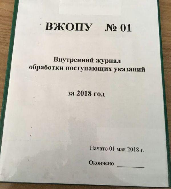http://i6.pixs.ru/storage/7/6/4/yaustalcom_2171926_30375764.jpg