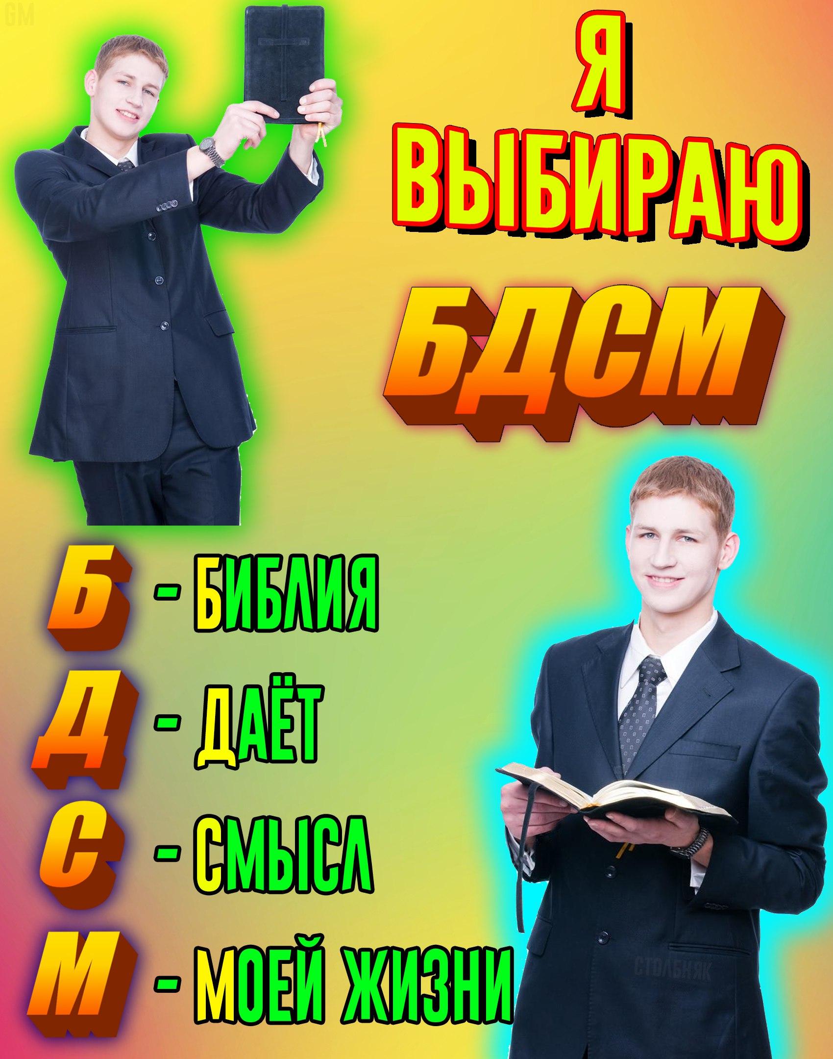 https://pp.userapi.com/c850036/v850036867/a53d/k6K0I7KsTjA.jpg