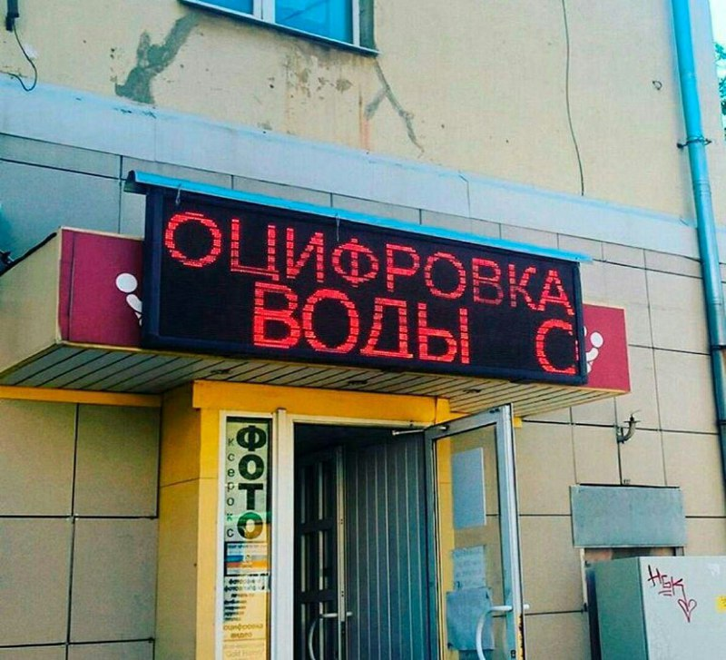 http://i12.pixs.ru/storage/0/6/4/95ddceb402_3302967_30449064.jpg
