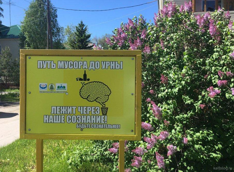 http://kaifolog.ru/uploads/posts/2018-06/1530327859_021.jpg