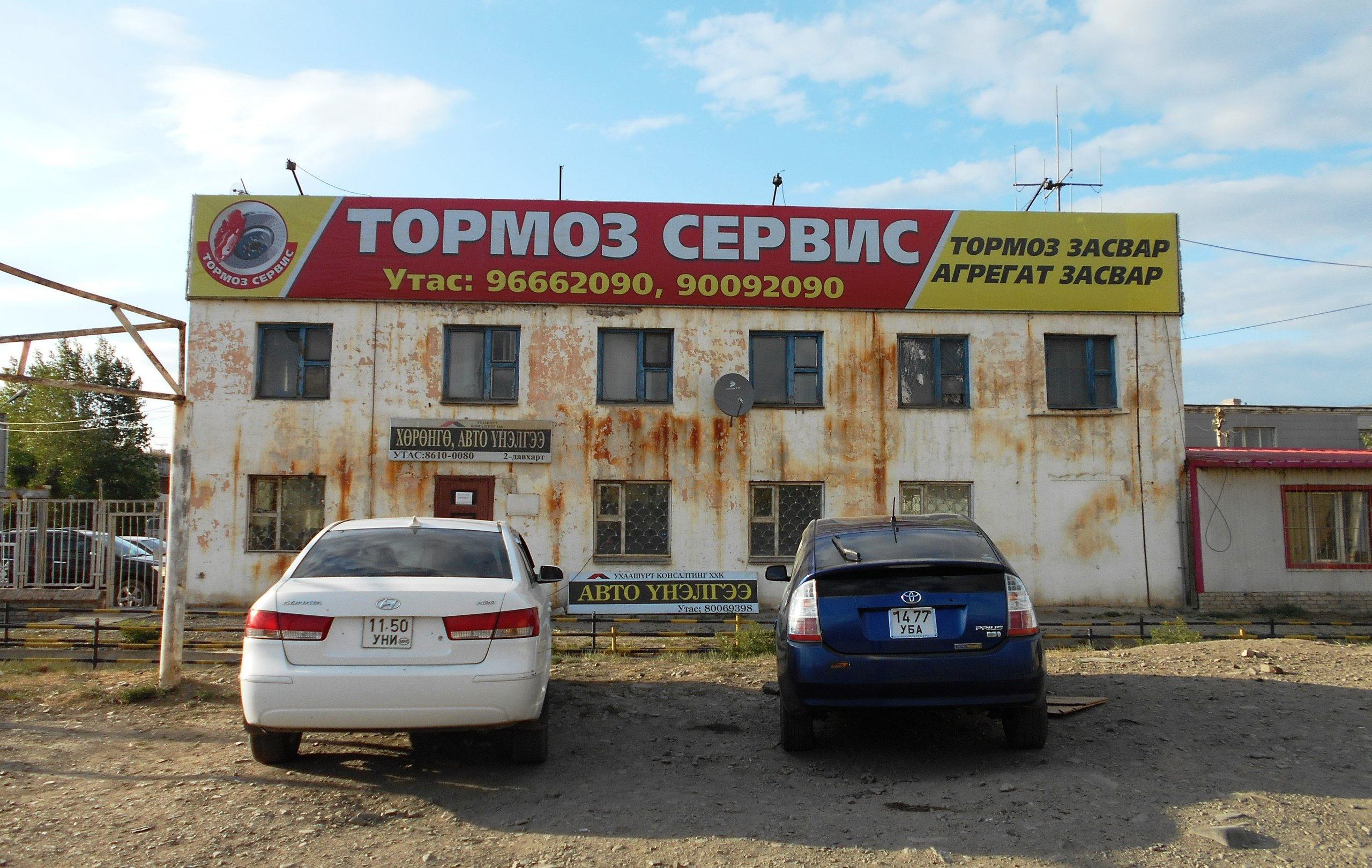 http://linkme.ufanet.ru/images/086059703c06ffbf585e06699b5f0c22.jpg