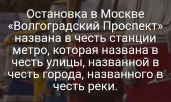 https://cs11.pikabu.ru/post_img/2018/07/18/10/1531930113157320231.png