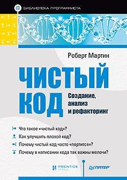 https://files.books.ru/pic/890001-891000/890941/1113032169c.jpg