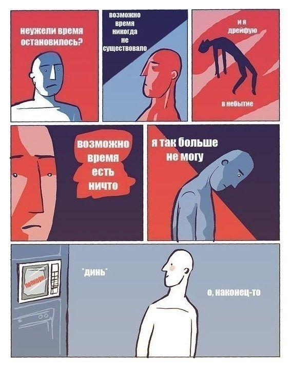 http://zagony.ru/admin_new/foto/2018-7-30/1532938528/zagonnye_komiksy_20_foto_10.jpg