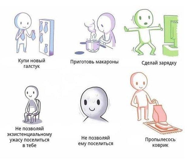 http://zagony.ru/admin_new/foto/2018-8-27/1535360396/zagonnye_komiksy_20_foto_12.jpg