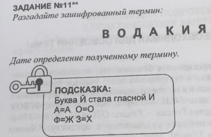 https://cs7.pikabu.ru/post_img/2018/09/06/9/153624453718727568.jpg