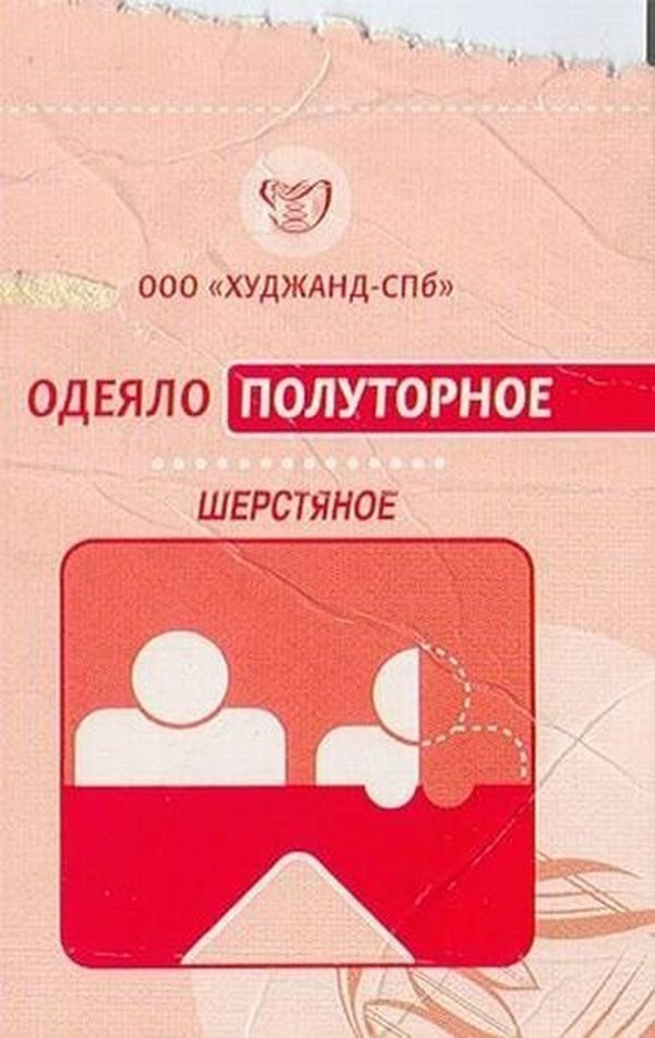 http://fotointeres.ru/wp-content/uploads/2013/03/1364268424_254399_592808.jpg