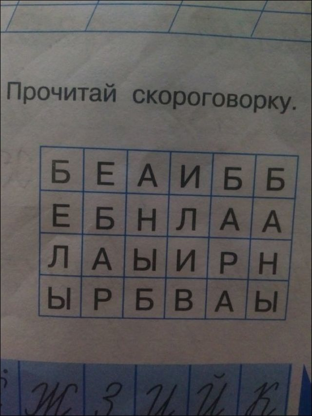 http://www.prikol.ru/wp-content/gallery/september-2018/nadpisi-16092018-001.jpg
