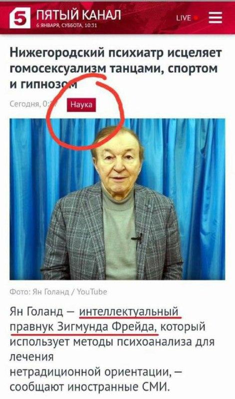 http://i12.pixs.ru/storage/8/5/0/e13c7afcee_5282237_30804850.jpg