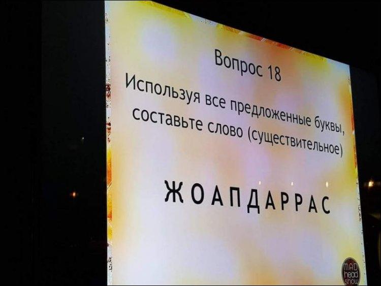 http://anub.ru/uploads/10.2018/3518_08.jpg