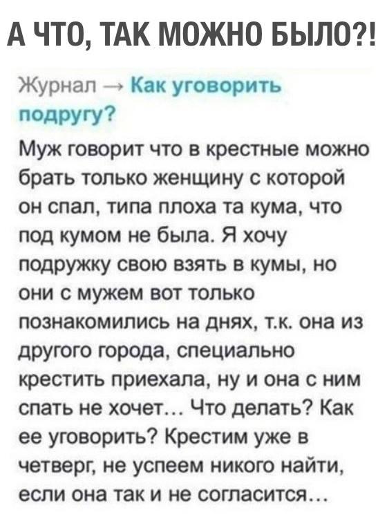 https://ic.pics.livejournal.com/idiaminesku/77554834/100439/100439_800.jpg