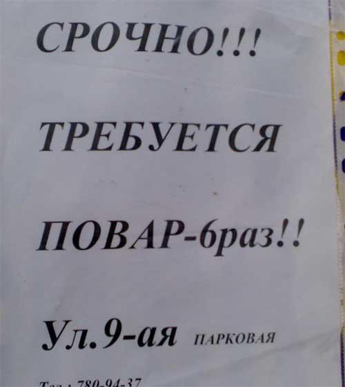 http://www.tramvision.ru/xolki/images/011/_0-0-00_00-00--0027.jpg