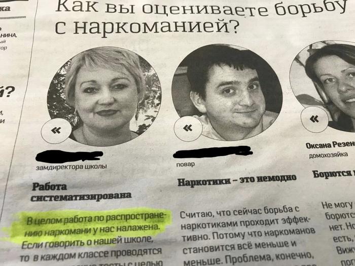 https://cs11.pikabu.ru/post_img/2018/10/18/10/153988219013635382.jpg