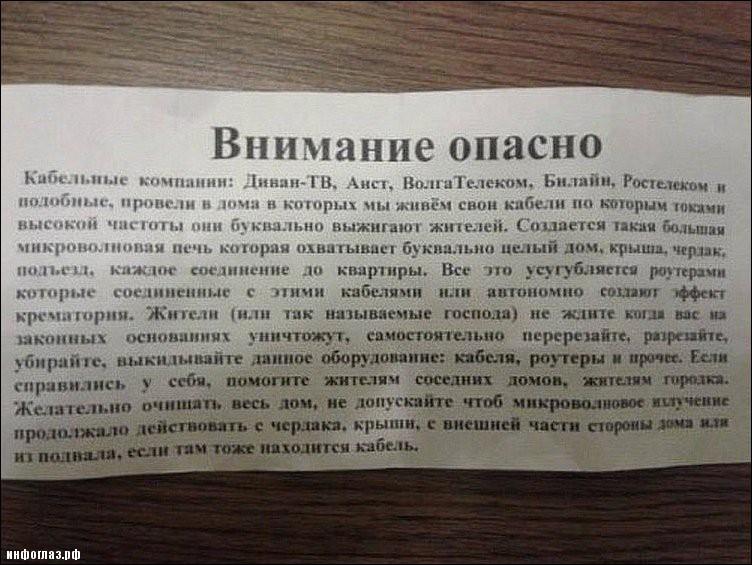 http://images.vfl.ru/ii/1542011284/3a105517/24158629.jpg