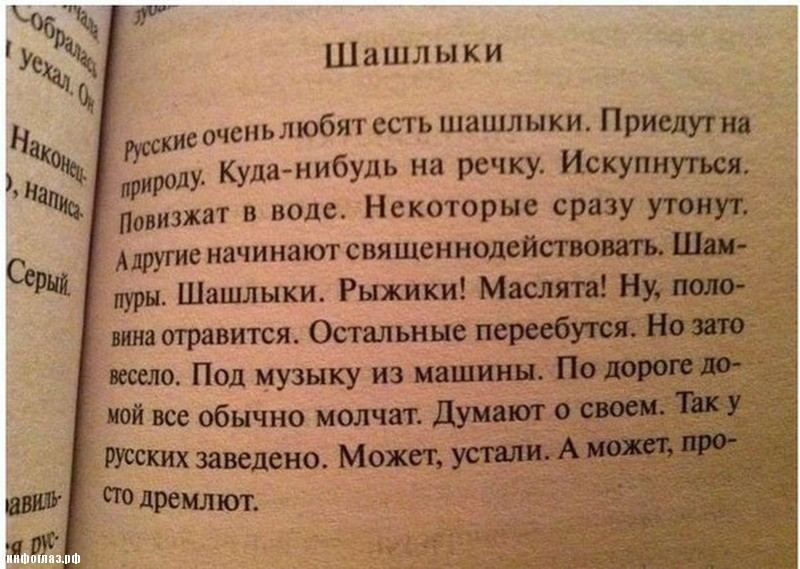 http://images.vfl.ru/ii/1542010438/7afb6990/24158531.jpg