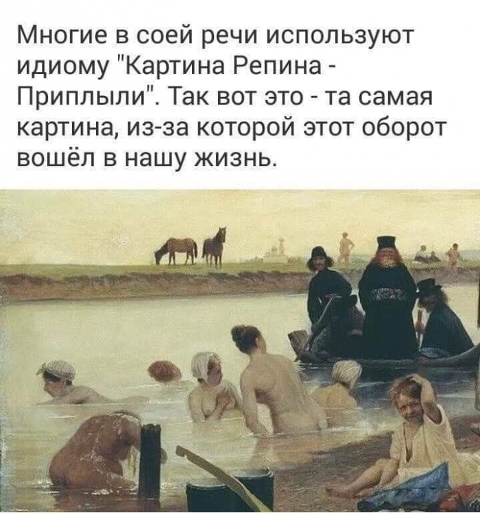http://neteye.ru/uploads/images/00/00/01/2018/10/01/ea40d1.jpg