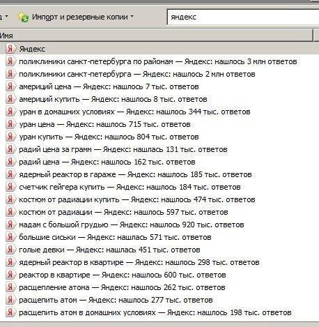 http://neteye.ru/uploads/images/00/00/01/2018/11/19/31e6c0de12.jpg