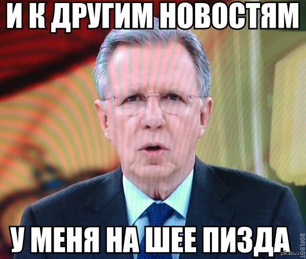 https://cs.pikabu.ru/post_img/2013/11/07/9/1383836226_870983479.jpg