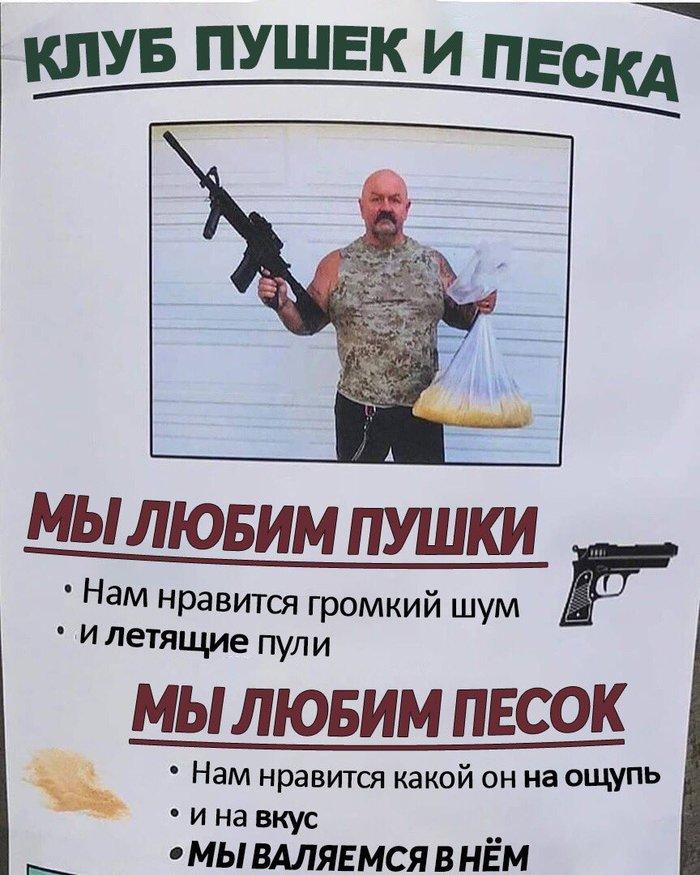 http://images.vfl.ru/ii/1543216337/823692ac/24354926.jpg