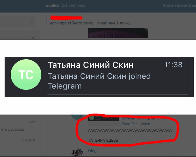 http://www.picshare.ru/uploads/181130/j58oCt5RQn.jpg