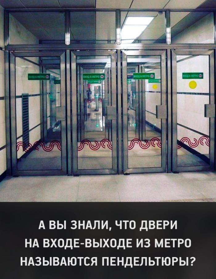 http://neteye.ru/uploads/images/00/00/01/2018/12/04/4b9334.jpg