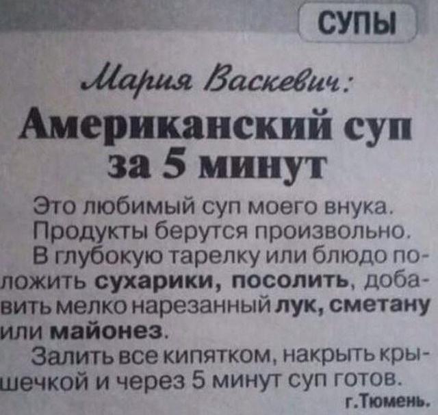 http://anub.ru/uploads/12.2018/9588_29.jpg