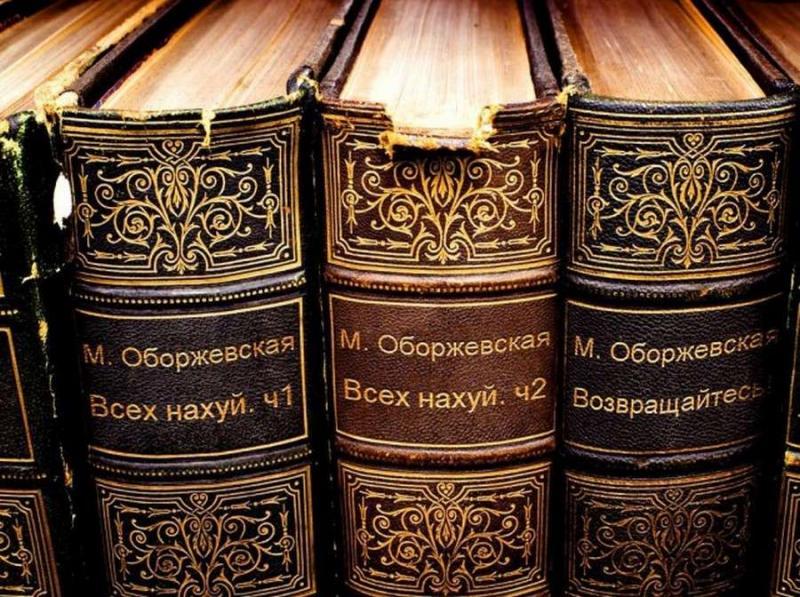 http://chert-poberi.ru/wp-content/uploads/proga/111/images1/201707/igor7-01071707582558.jpg