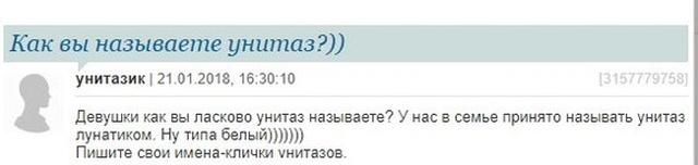 http://anub.ru/uploads/12.2018/jenskiy_forum_19.jpg
