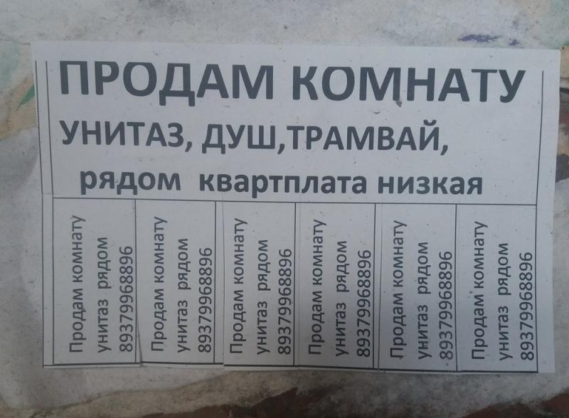 https://pp.userapi.com/c849432/v849432937/ea72b/nI9bL0tGWT4.jpg