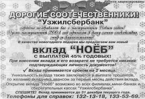https://pp.userapi.com/c849332/v849332877/e753f/a_A4_RpjsCY.jpg