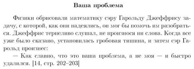 http://anub.ru/uploads/12.2018/8755_28.jpg