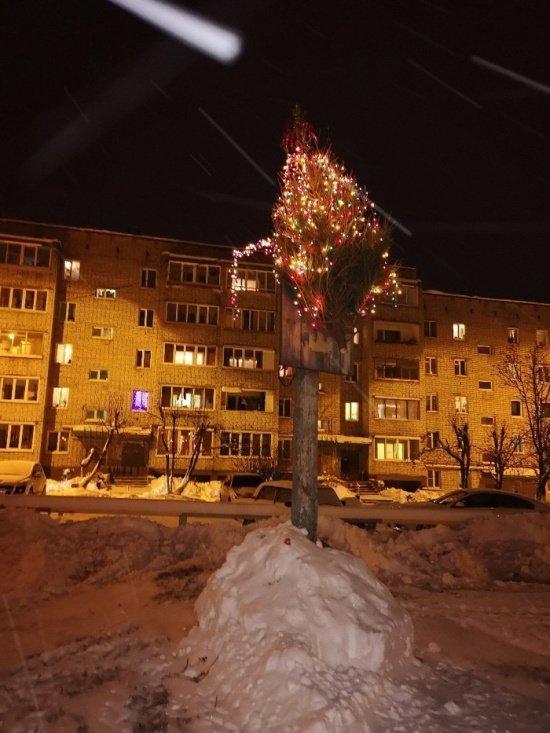 http://zagony.ru/admin_new/foto/2018-12-27/1545904521/novogodnego_nastroenija_vam_gorozhane_2_foto_1.jpg