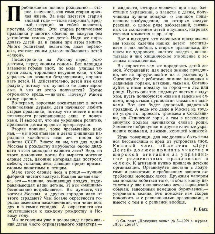 http://www.picshare.ru/uploads/181228/HbARQdtOE5.jpg