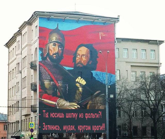 http://hultura.ru/2016/04/minipoj.jpg