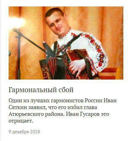 http://www.picshare.ru/uploads/190116/3d90d94DI0.jpg